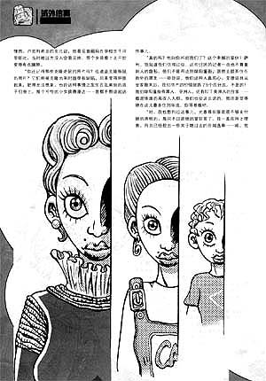 'Telephone Conversations' By A.R.Yngve, published in Chinese magazine WORLD SF, June 2005